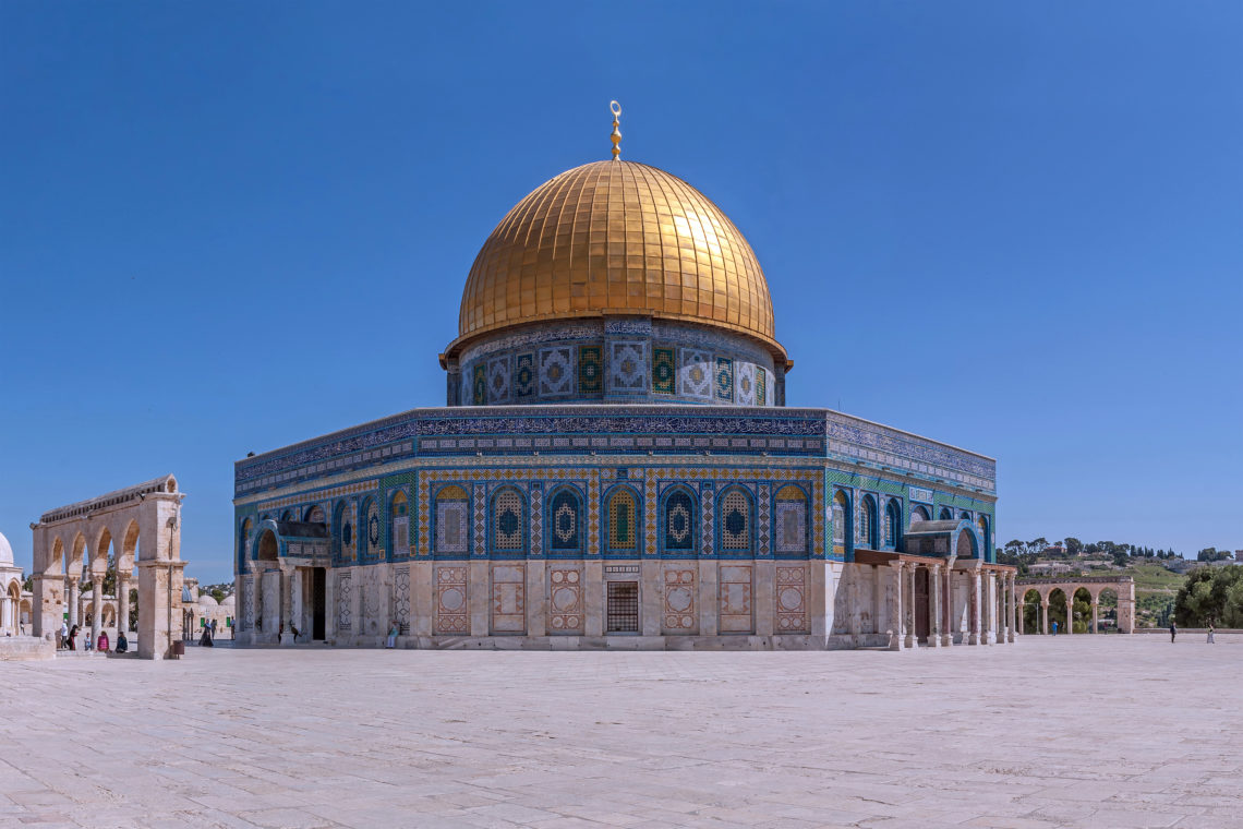 Dome of the Rock on the Temple Mount Jerusalem