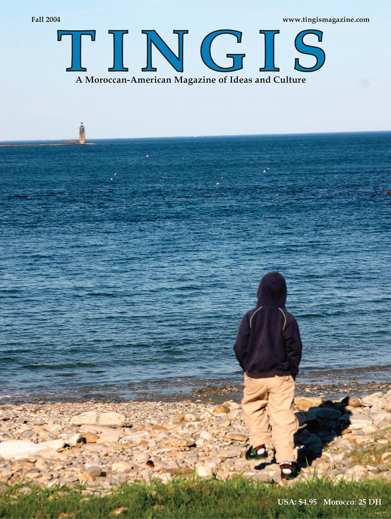 Tingis Magazine Fall 2004 Cover