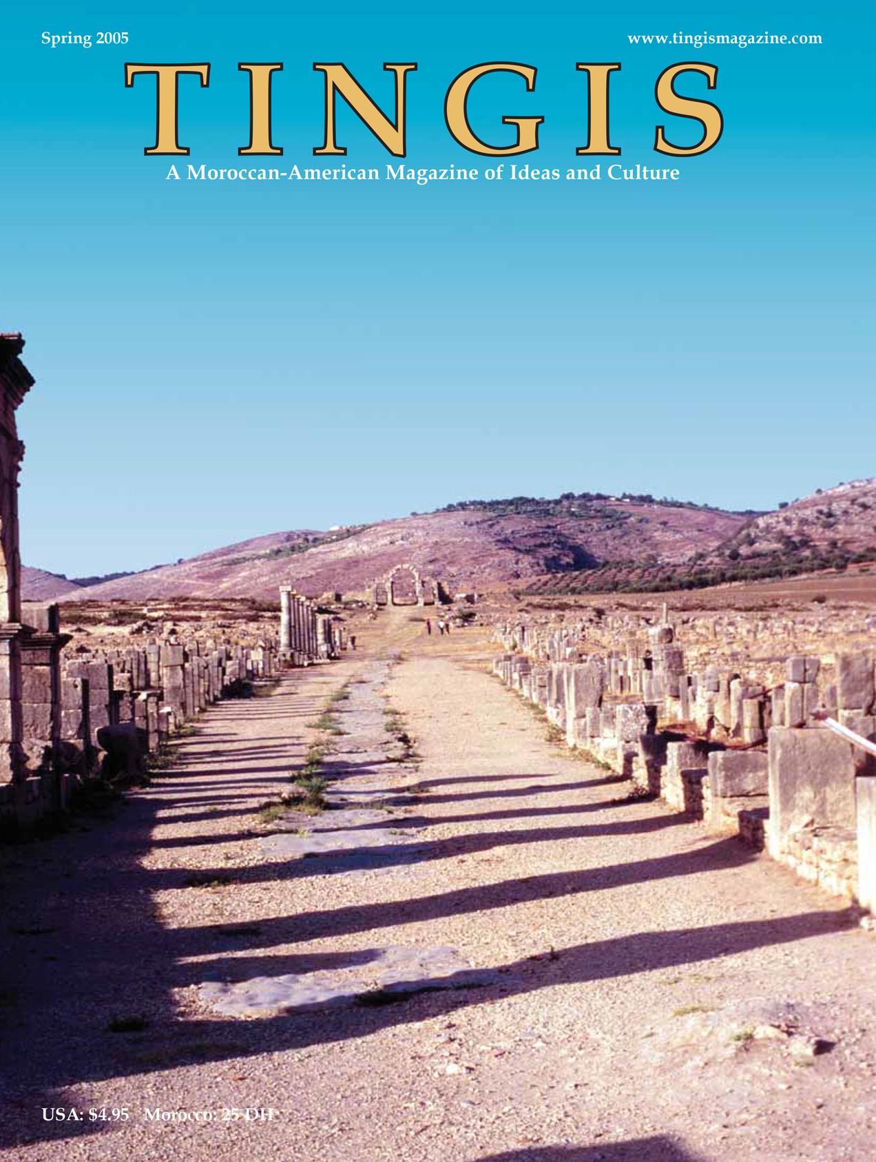 Tingis Magazine Spring 2005 Cover